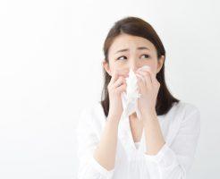 鼻炎のスピリチュアルメッセージ