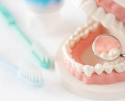 虫歯のスピリチュアル的な意味合い